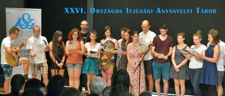 XXVI. Országos Ifjúsági Anyanyelvi Tábor